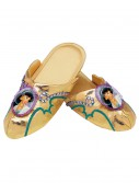 Jasmine Deluxe Slippers buy now