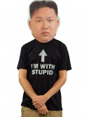 Kim Jong Un Dance Mask buy now