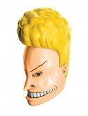 Latex Beavis Mask buy now