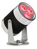 LED Red Indoor Spot Light buy now